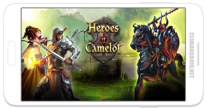 Герои Камелота