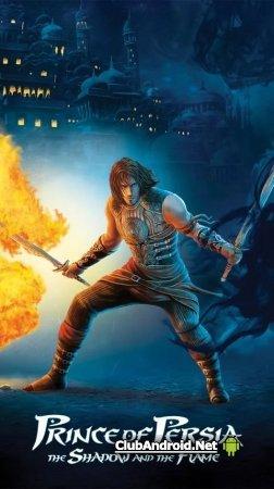 Prince Of Persia: Shadow & Flame