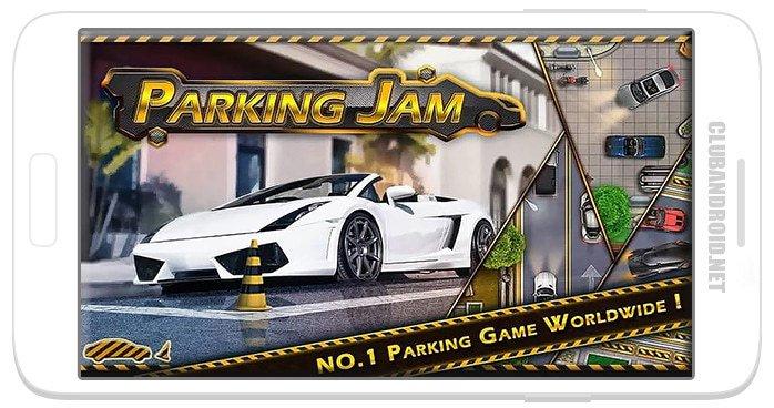 Замечательная парковка