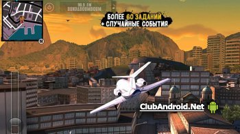 Gangstar Rio: City Of Saints