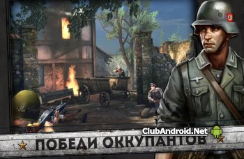 Frontline Commando: Normandy