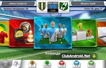 Top Eleven: Футбольный Менеджер