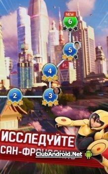 Город героев: Битва ботов