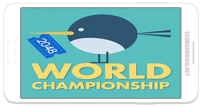 2048 World Championship