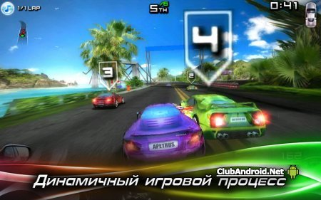Race Illegal: High Speed 3D
