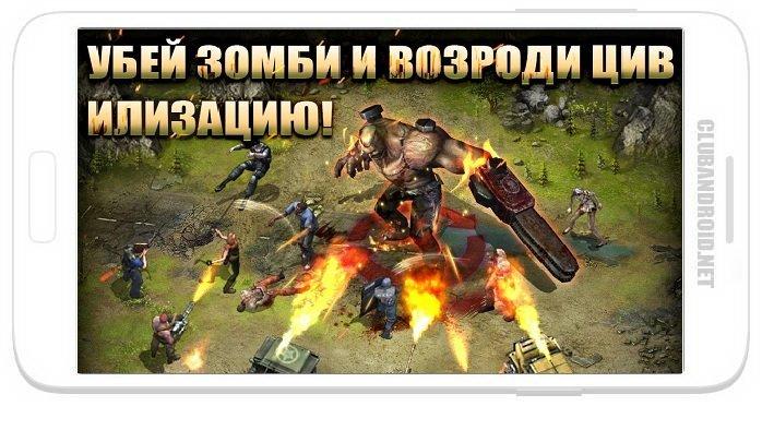 Z War - Halloween