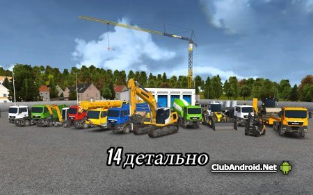 Construction Simulator 2014
