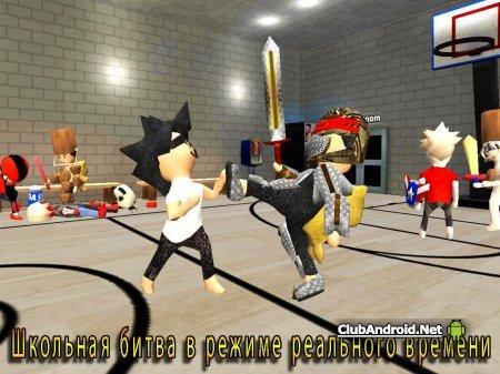 Школа Хаоса: 3D открытый мир