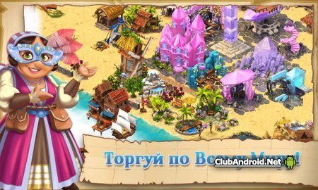 Shipwrecked: Дикие Джунгли