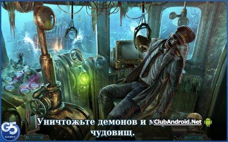 Бездна: Духи Эдема