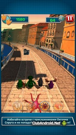 PoM: Dibble Dash