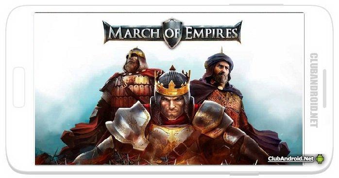 Марш Империй