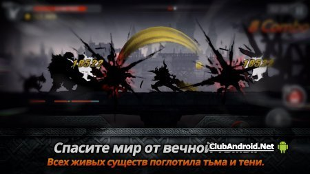 Темный Меч