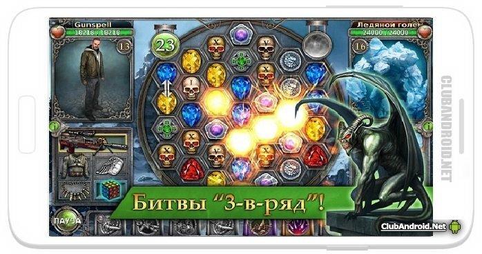 Gunspell: приключения и магия! Мод на монеты