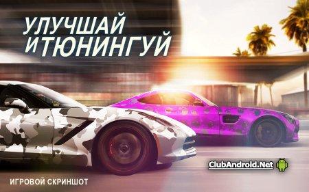 CSR Racing 2 Мод много денег