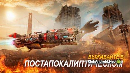 Sandstorm: Pirate Wars Мод бесконечная энергия