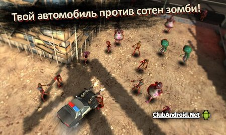 GEARS & GUTS Мод Русский язык