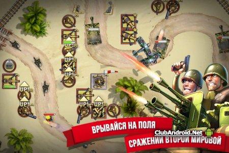 Toy Defense 2: Солдатики Мод неограниченные деньги