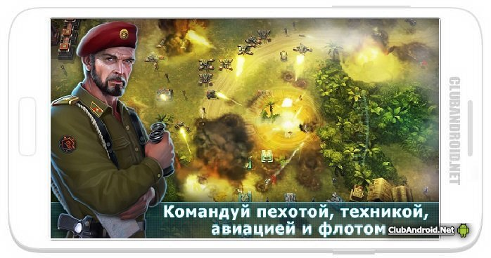 Art of War 3: Modern PvP RTS Мод без рекламы