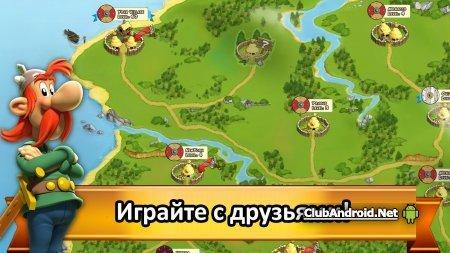 Asterix and Friends Мод новые уровни