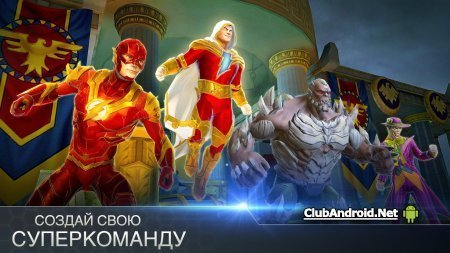 DC Legends Мод Увеличенный дамаг