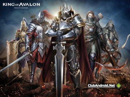 Король Авалона: Битва Драконов Мод на золото