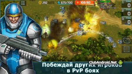 Art of War 3: Modern PvP RTS Мод без рекламы