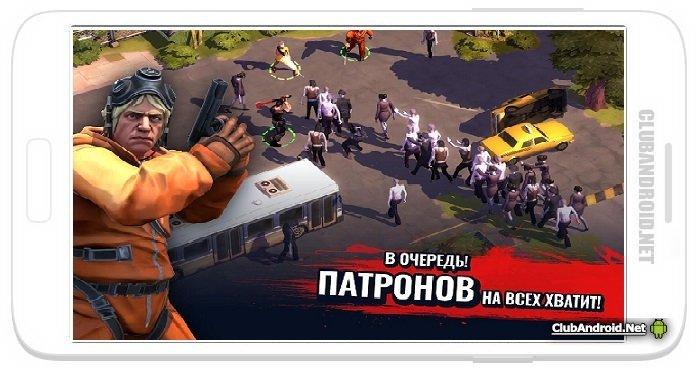 Зомби в городе: выживание Мод без рекламы