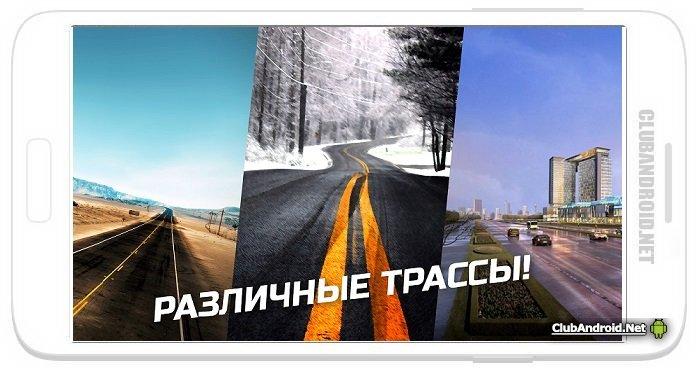 Road Drivers: Legacy Мод BUG FIX