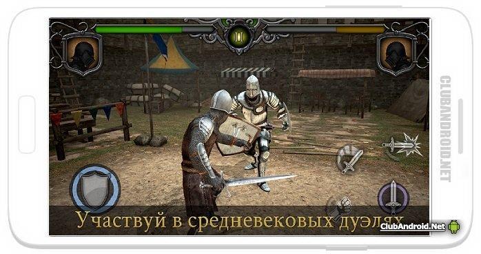 Knights Fight: Medieval Arena Мод неограниченное золото
