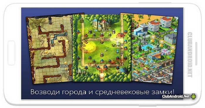 Gamebanjo Deluxe Мод открытые локации