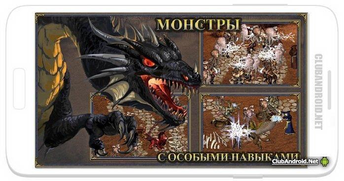 TDMM Некрополь Защита Замка Мод полная версия без рекламы