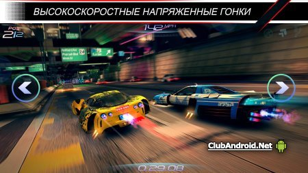 Rival Gears Racing Мод новые модели машин