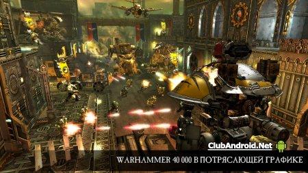 Warhammer 40,000: Freeblade Мод премиум безлимит