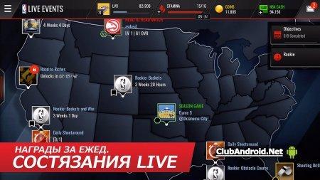 NBA LIVE Mobile Баскетбол Мод без рекламы