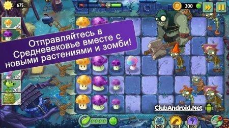 Цветы против зомби для андроид бесплатно