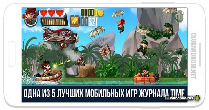 Ramboat: Shoot and Dash Мод много денег